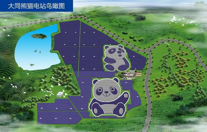China Panda Power Plant